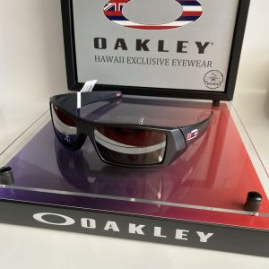 Oakley Gascan with Hawaii flag icon